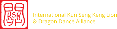 International Kun Seng Keng Lion & Dragon Dance Alliance